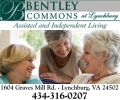 bentley_commns_300x250b