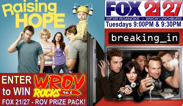hope_breakwin01